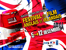 undermyscreen film festival saison 1 2009